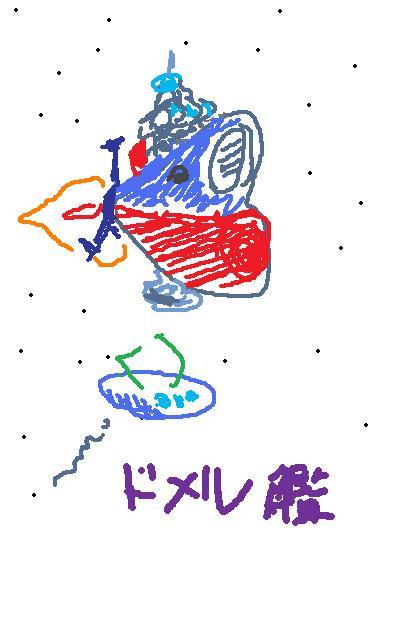 宇宙戦艦ヤマト絵