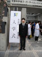 1号入学式