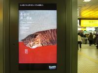201011仙台 002