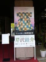 201011仙台 005