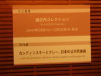 201011仙台 008