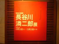 201011仙台 009