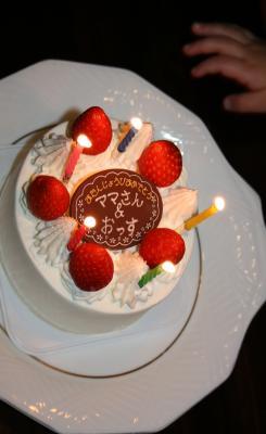 2008-12-27-ケーキ