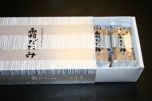 2008-12-28-お菓子