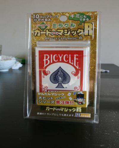 2009-1-17-カード