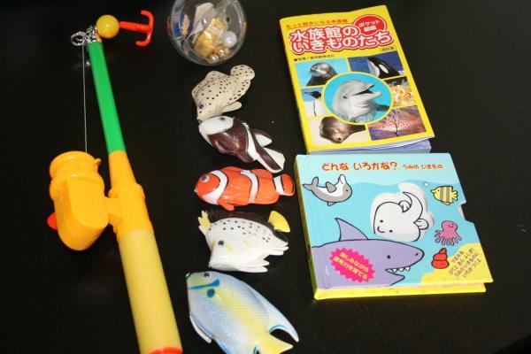 2009-2-2-おもちゃ