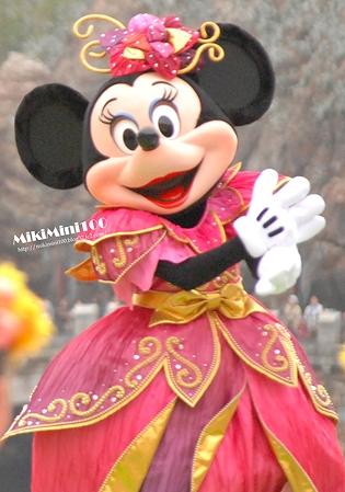 2010プリマ・ミニー01