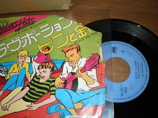 10.13レコード 044searchers1