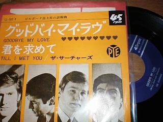 10.13レコード 042searchers2