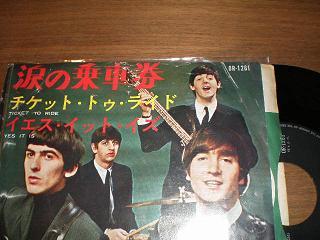 10.13レコード 008beatl1