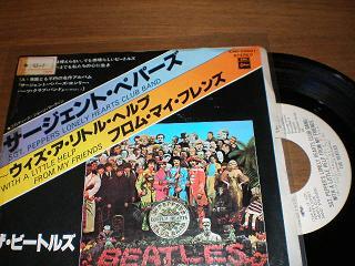 10.13レコード 009beatl2
