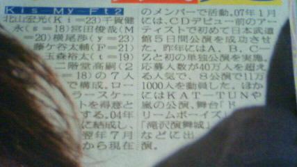 200906131510002.jpg