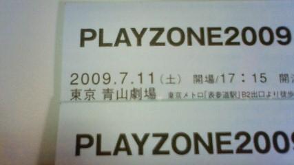 200906272104000.jpg