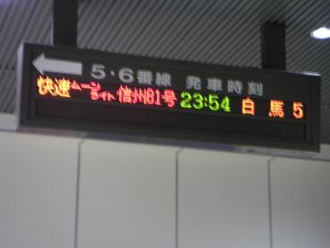 PICT0009_20100121000415.jpg