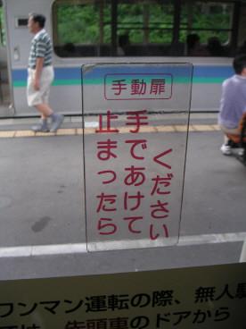 PICT0135_20100121011232.jpg