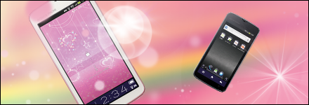 AQUOS-PHONE-IS13SH_440x150.png