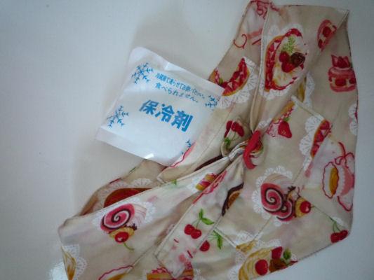 wan3_20110629092914.jpg
