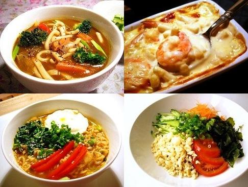 麺とパスタ4種類タイル