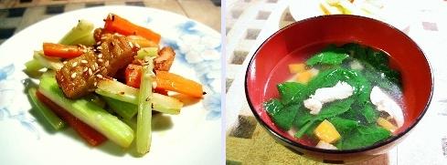 キンピラ&スープ