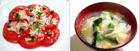 トマトサラダ&キャベツとわかめの味噌汁