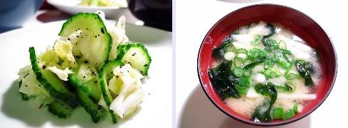 キャベツときゅうりのゆかり和え&味噌汁