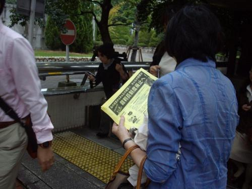 20091006biramaki