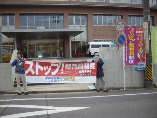 20091208_okazaki_1