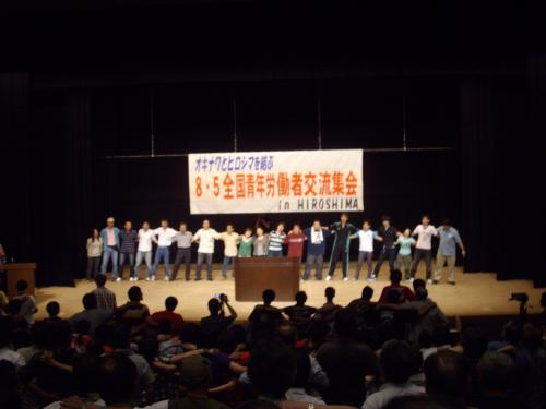 20090805internationale