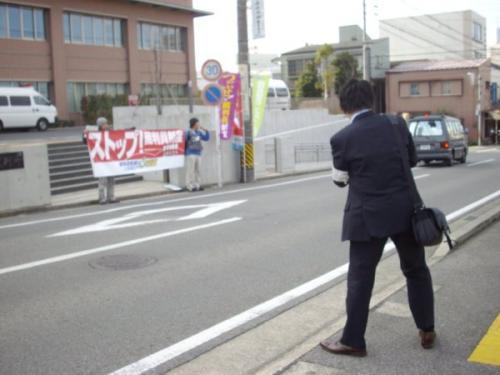 20091208_okazaki_2