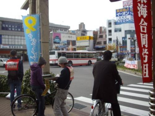 20091208_okazaki_3
