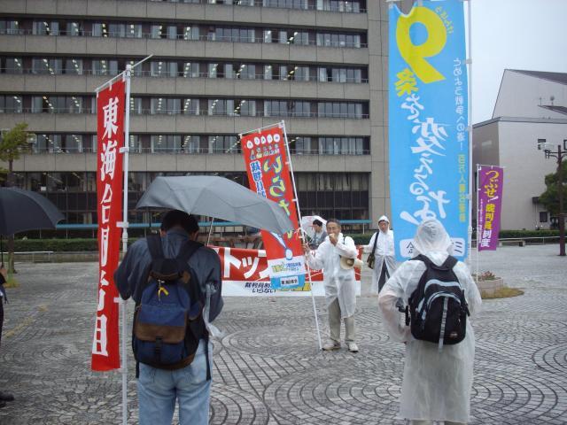 090915_syukai.jpg