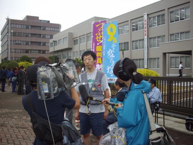 090915_tisai.jpg