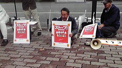 09.10.06岐阜地裁前行動2