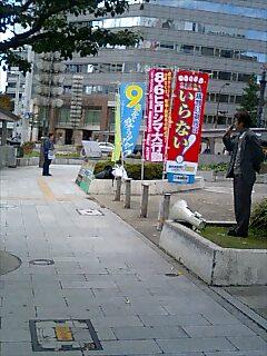 20091114Sakae1