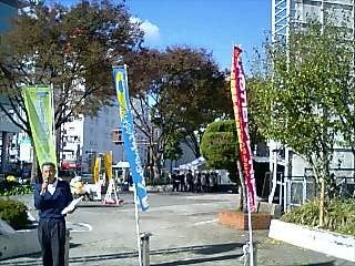 0091114Sakae2