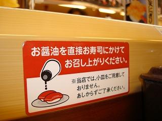 小皿を用意してください。。。