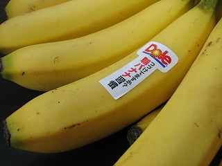 続けていますか ? 朝バナナ習慣