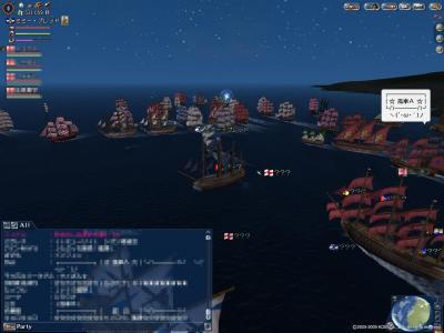 ピッコロ海賊討伐イベント2