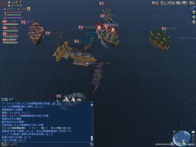 ピッコロ海賊討伐イベント5
