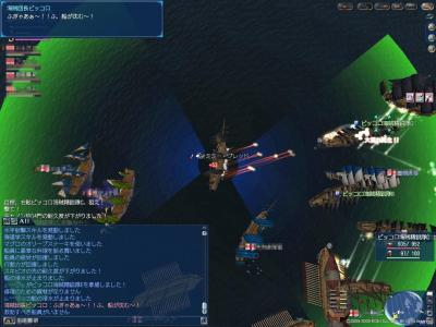 ピッコロ海賊討伐イベント14
