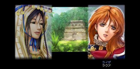 エピソード(インカ編)カハマルカの戦い3