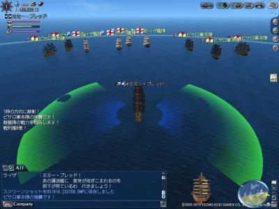 エピソード(インカ編)カハマルカの戦い4