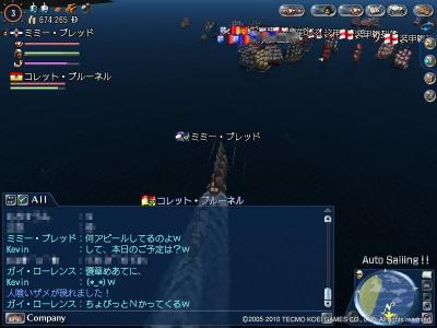 2010年5月30日大海戦ガイさんが参加