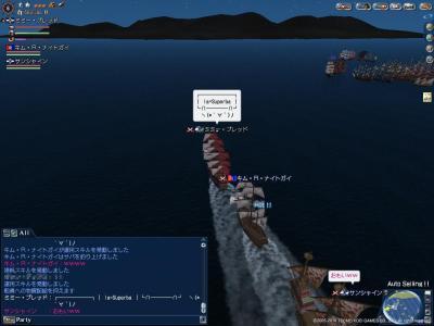 2010年7月25日 大海戦その1