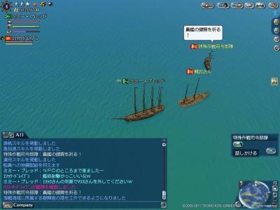大海戦 工作活動3