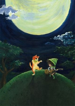 under the moon_hp