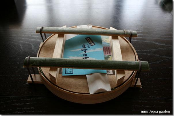 sushi20090214_2.jpg
