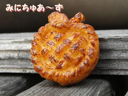 アップルパイ02_みにちゅあ~ず