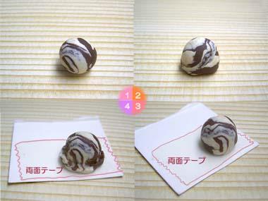 オーブン粘土、アイスの作り方02