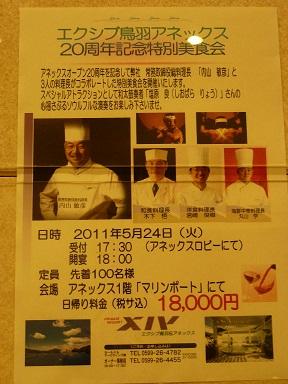 P1010601.jpg
